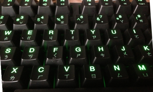 New Ducky keyboard